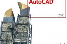 autocad-2010